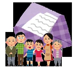 親への感謝の手紙