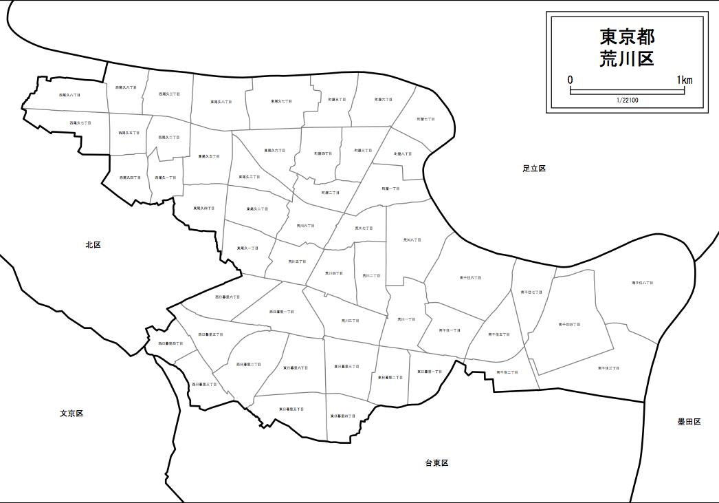 荒川区基本情報