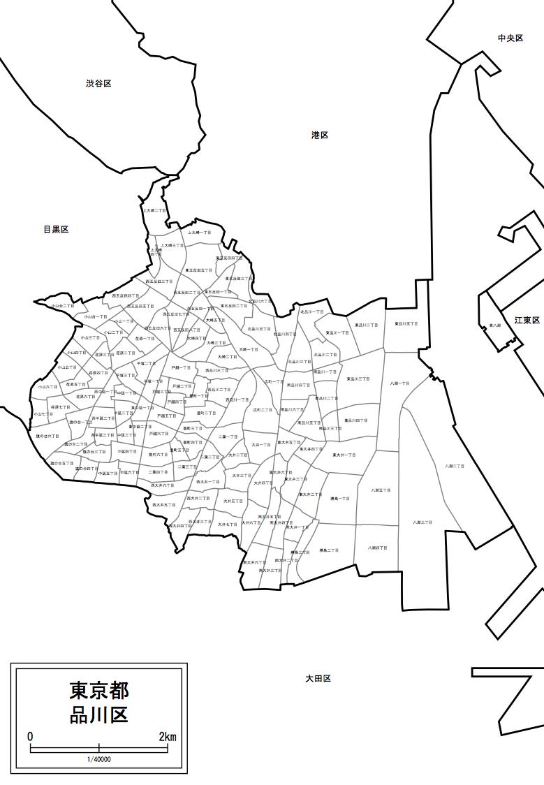 品川区基本情報