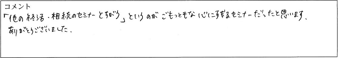an_02