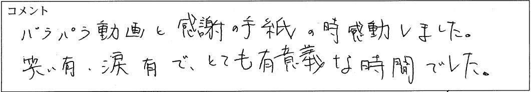 an_05