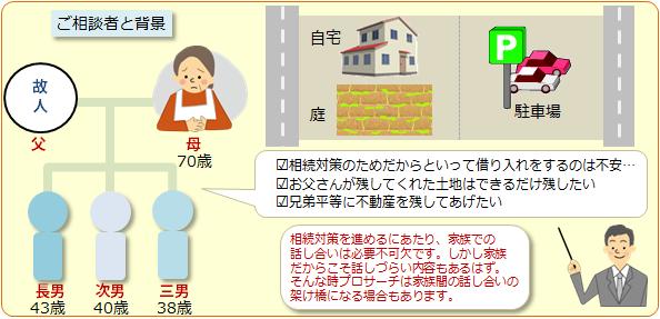 image16_image01