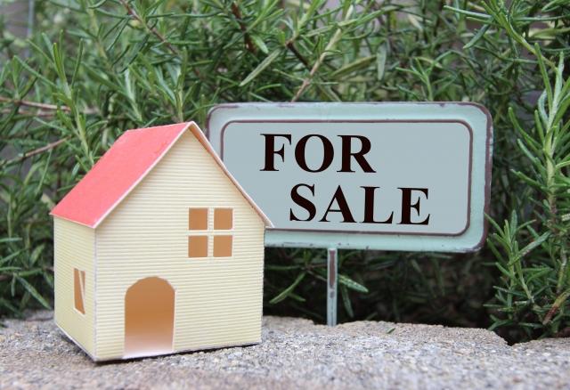 売却中の空き家