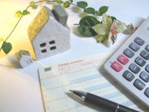 家族信託契約でアパート管理させる前に知っておきたい親子の資産承継方法写真