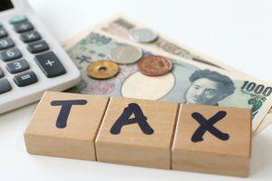 【令和3年税制改正】不動産や贈与の税金はどうなる?これを読めば、不動産オーナーに解説・提案ができる!写真