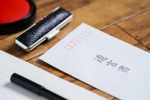 遺言書の作成を検討している方へ。失敗しない遺言書の書き方と進め方写真