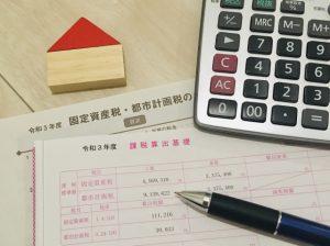 固定資産税を払い過ぎているかも⁉誤課税の確認方法を詳しく解説写真